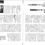 kaigo07.pdf