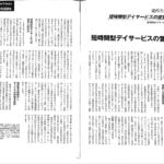 kaigo09.pdf